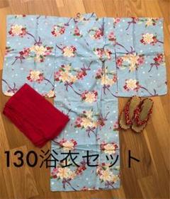 "Thumbnail of ""130cm 水色浴衣セット"""