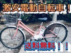 "Thumbnail of ""♦️EJ942B  電動自転車"""
