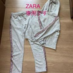 "Thumbnail of ""ZARA スェット上下 140〜150"""
