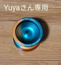 """Thumbnail of """"シュガー ジャンク品"""""""