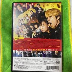 "Thumbnail of ""今日から俺は!!劇場版('20「今日から俺は!!劇場版」製作委員会)"""