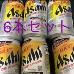 "Thumbnail of ""アサヒスーパードライ 生ジョッキ缶 6本"""