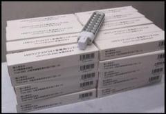 "Thumbnail of ""HD2303 未使用 50個×5w LEDランプ UVライト変換用ランプ"""