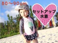 """Thumbnail of """"【新品】キッズ 水着 女の子 子ども ラッシュガード かわいい 80 90"""""""