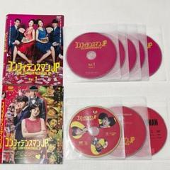 "Thumbnail of ""コンフィデンスマンJP 全5巻+SP+劇場版 8枚セット レンタル落ち DVD"""