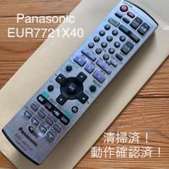 "Thumbnail of ""Panasonic パナソニック DVD/テレビリモコン EUR7721X40"""