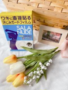 "Thumbnail of ""SALA NUDE 20枚入り"""