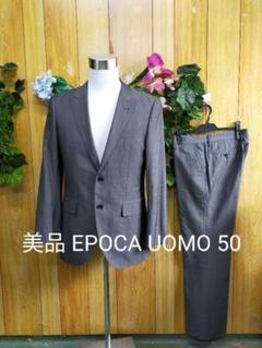 """Thumbnail of """"美品 エポカウォモー スーツ 50 シルクウールストライプ グレー"""""""