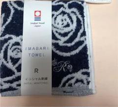 """Thumbnail of """"今治タオル ハンカチ イニシャル刺繍『R』 2枚"""""""