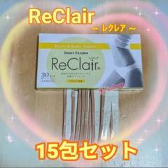 "Thumbnail of ""ReClair レクレア スマートエンザイム パイナップル味 お試し 15包"""