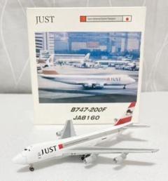 "Thumbnail of ""JUST B747-200F 1990年代カラー JA8160 1/500"""