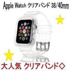"Thumbnail of ""Apple Watch クリアバンド!"""