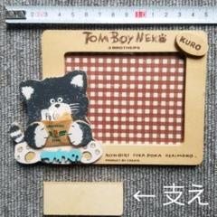 "Thumbnail of ""写真たて ネコ 猫"""