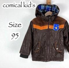 """Thumbnail of """"685 comical kid's 茶キッズ アウター ライダー 95"""""""