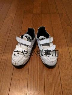 "Thumbnail of ""ミズノ 少年野球 アップシューズ 21.5cm"""