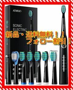 """Thumbnail of """"電動歯ブラシ 替えブラシ8本 5つのブラッシングモード 防水"""""""