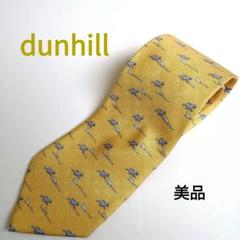 "Thumbnail of ""【美品】dunhill(ダンヒル) メンズネクタイ 黄色 動物柄【イタリア製】"""