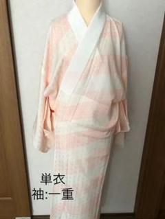 """Thumbnail of """"単衣長襦袢 正絹"""""""