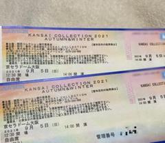 """Thumbnail of """"関西コレクション2021秋&冬チケット"""""""