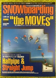 """Thumbnail of """"入手困難 1997年 TRANSWORLD SNOW テクニックファイル"""""""