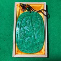 """Thumbnail of """"値翡翠 美術品 緑色翡翠 桐箱付き 値下げしました"""""""