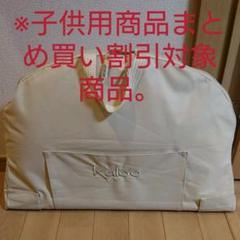 """Thumbnail of """"kaloo  ~カルー~  ベビー  プレイマット+ロンパース他おまけ付き"""""""
