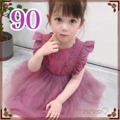 "Thumbnail of ""新品 90 ワンピース バックリボン パープル ドレス フォーマル ベビー"""