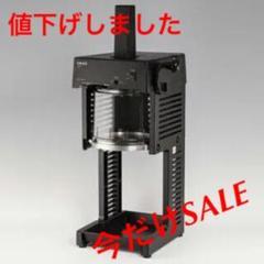 """Thumbnail of """"新品!ふわふわかき氷ができます スワンかき氷機SI-150"""""""