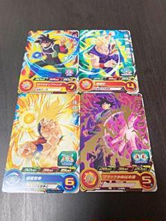 "Thumbnail of ""スーパードラゴンボールヒーローズ カードグミ13"""