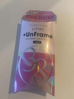 """Thumbnail of """"フローフシ LIP38℃ +UnFrame<ホログラフィック> Light"""""""