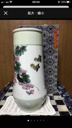 "Thumbnail of ""景徳鎮 花瓶"""