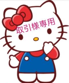 "Thumbnail of ""5/29 券"""