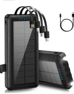 """Thumbnail of """"モバイルバッテリー ソーラー 30000mAh 大容量充電器 PSE認証済"""""""
