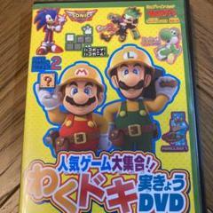 """Thumbnail of """"てれびげーむマガジン September2019 DVDのみ"""""""