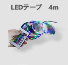 "Thumbnail of ""LEDテープライト4m イルミネーション USB 間接照明 &"""