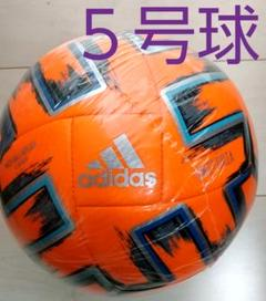 "Thumbnail of ""adidas(アディダス) ユニフォリア クラブエントリー 5号球"""