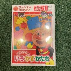 """Thumbnail of """"アンパンマンとはじめよう!色・数・形編 ステップ1 元気100倍!いろ・かず・…"""""""
