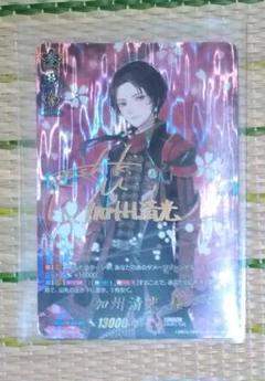 "Thumbnail of ""刀剣乱舞-ONLINE- 加州清光 極 サイン入り SSR"""