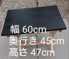 """Thumbnail of """"折り畳みサイドテーブル( ハンドメイド品)"""""""