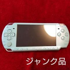 "Thumbnail of ""《ジャンク品》ソニー PSP-2000 本体 ミントグリーン"""