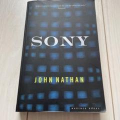 """Thumbnail of """"SONY JOHN NATHAN 中古 洋書"""""""
