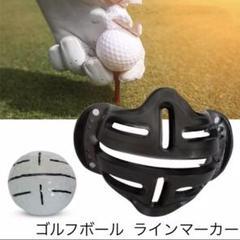 """Thumbnail of """"ゴルフボールラインマーカー ブラック"""""""