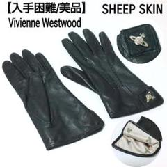 "Thumbnail of ""【美品】Vivienne ヴィヴィアン オーブロゴ ラムレザー グローブ 羊革"""