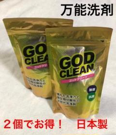 "Thumbnail of ""万能洗剤 GOD CLEAN ゴッドクリーン"""