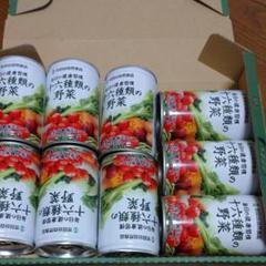 "Thumbnail of ""世田谷自然食品 十六種類の野菜"""