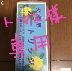 """Thumbnail of """"【フリーサイエンス 2個キッチン用「素粒水」カートリッジセット"""""""