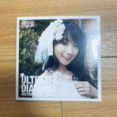"Thumbnail of ""【未開封】ULTIMATE DIAMOND instrumental 水樹奈々"""
