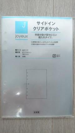 """Thumbnail of """"サイドインクリアポケット A5"""""""