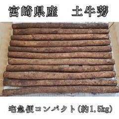 "Thumbnail of ""青いビー玉様 専用ページ"""
