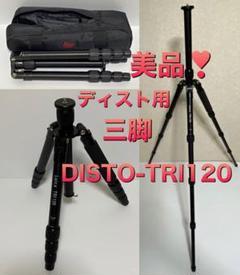 "Thumbnail of ""ライカ ディスト用三脚 DISTO-TRI120"""